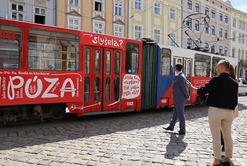 Сайфертів трамвай у Львові. Проєкт Чеського центру