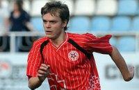 Екс-гравець збірної України отримав російський паспорт