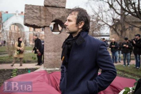 """Опрос """"Социс"""" дал Вакарчуку второе место в президентском рейтинге"""