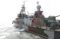 Міністри закордонних справ Данії, Чехії та України відвідали корабель морської охорони в Маріуполі