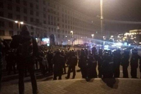 У центрі Києва сталися сутички
