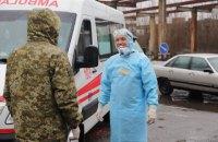 За сутки коронавирус диагностировали у двух пограничников в Одесской области