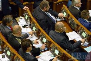 Рада ухвалила в першому читанні реформу міжбюджетних відносин