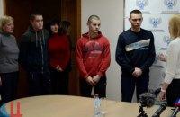 """Бойовики """"ДНР"""" відпустили трьох """"диверсантів-підлітків"""" з Ясинуватої"""