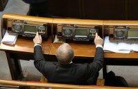 Разумков: законопроект о лишении мандата за кнопкодавство нужно доработать