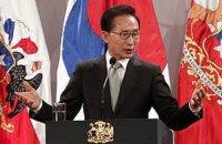Екс-президент Південної Кореї отримав 15 років в'язниці за хабарництво