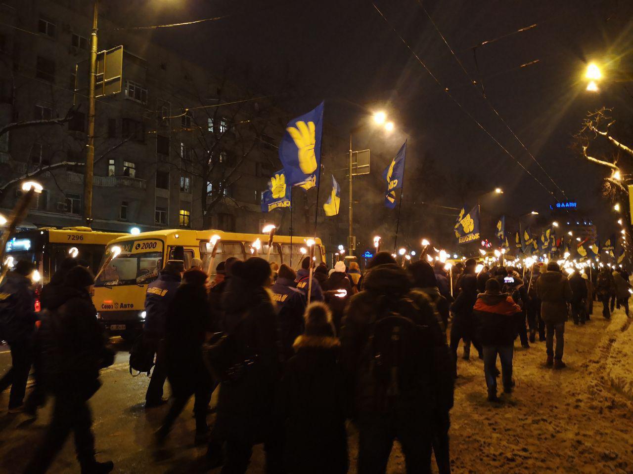 Марш памяти Героев Крут