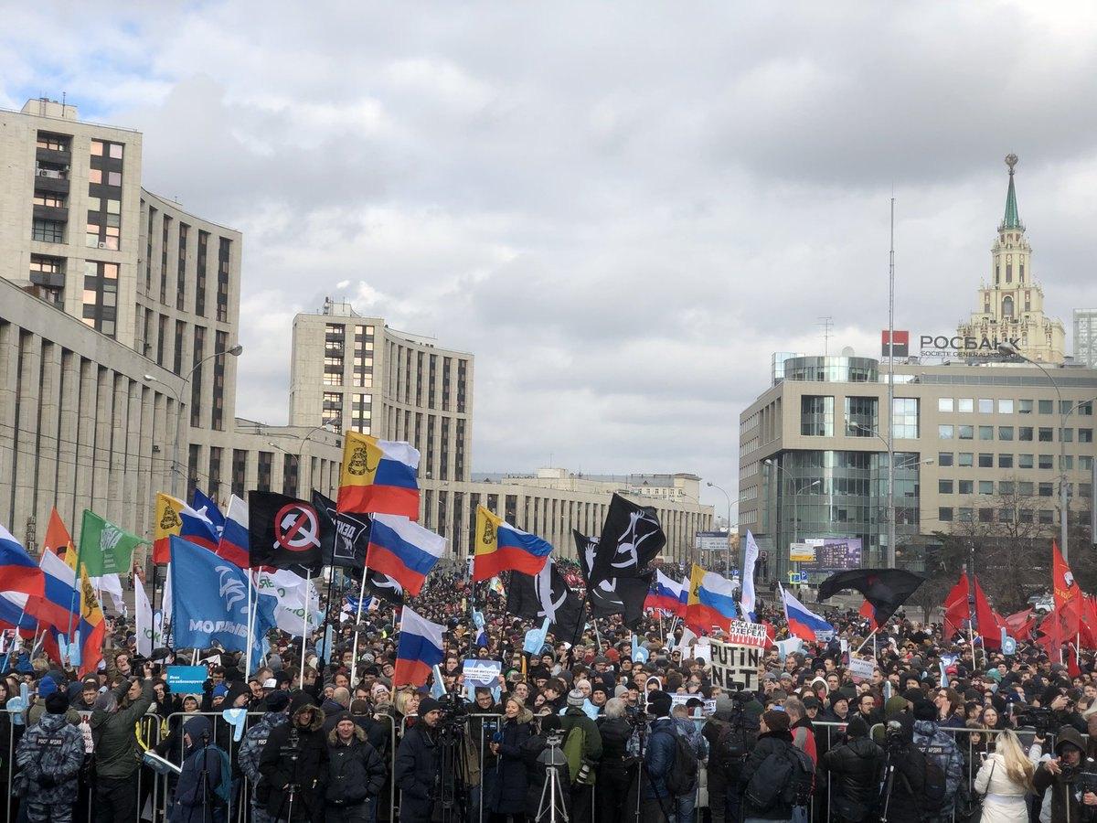 Митинг против изоляции Рунета в Москве, 10 марта 2019