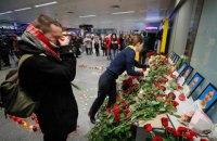 Від Ірану зажадали негайно виплатити компенсації сім'ям загиблих під час катастрофи літака МАУ