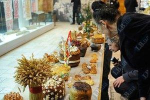 В Киеве открылась выставка обрядовых хлебов со всей Украины в память о Голодоморе