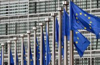 В Брюссюле решается вопрос бюджета Евросоюза на семилетний период