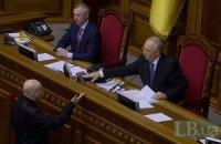 Рибак анонсував повернення до Конституції-2004 і ухвалення постанови про амністію