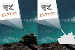 У конкурсі кінофестивалю Докудейс візьмуть участь кілька українських фільмів