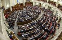 Рада цього тижня візьметься за оновлення ЦВК і зміни до Конституції