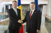 Порошенко обсудил реверсные поставки газа в Украину с президентом Румынии