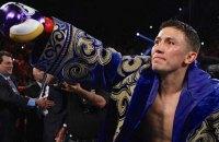 Лучшего боксера-профессионала лишили одного пояса за отказ драться с украинцем