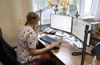 З цього тижня в Україні починають щепити сімейних лікарів