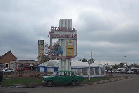 В Станице Луганской ранен военный