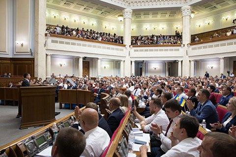 В Раду внесен законопроект о сокращении количества депутатов до 300