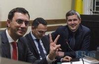 ВАКС закрыл дело против экс-министра инфраструктуры Омеляна из-за истечения сроков давности