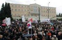 Жителі Греції протестують проти жорсткої економії