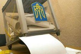 7 февраля – день выборов премьер-министра Украины?