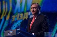 ПР затвердила базові пункти передвиборної програми Добкіна