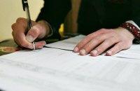 Україна вирішила ввести іспит з мови при прийомі у громадянство