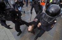 Среди более тысячи задержанных на акции в Москве было 50 несовершеннолетних