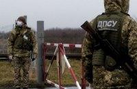 Пограничники завернули 70 нарушителей самоизоляции с начала карантина