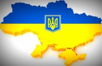 Аксьонова обурила карта України з Кримом на презентації УЄФА логотипу Євро-2024
