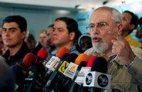 Венесуельська опозиція сподівається на реванш з Уго Чавесом