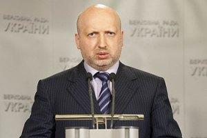 """Турчинов: """"референдум"""" на Донбасі не має юридичних наслідків"""
