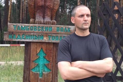 Російський опозиціонер Удальцов вийшов на волю