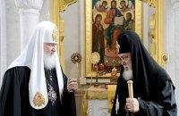Абхазия раздора: церковный конфликт между двумя патриархатами вышел на новый уровень