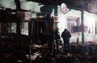У Старобільську під час пожежі в психоневрологічному інтернаті загинули чотири людини
