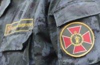 Військовослужбовця Нацгвардії судитимуть за державну зраду