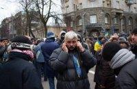 """МВД: Лидер """"Братства"""" Корчинский находится за границей"""
