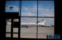 """В аеропорту """"Київ"""" затримали громадянку В'єтнаму, яка запропонувала хабар прикордонникам"""