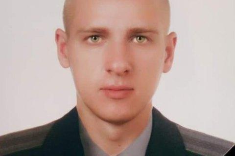 На Донбассе погиб старший солдат ВСУ Богдан Бигус