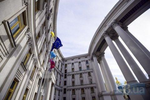 Высланный из России украинский консул Сосонюк продолжит работу в МИД