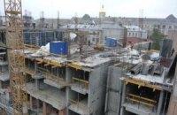 Будівельні афери: зроблено в Україні