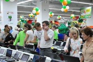 У Криму закриваються магазини Comfy