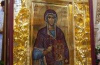 У Видубицькому монастирі виставлять ікону рівноапостольної Марії Магдалини із часточкою мощей
