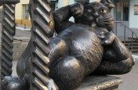 В России появился памятник Йошкиному коту
