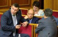Оппозиция внесла предложения к законопроекту о судьях