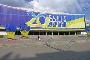 Украина отмечает 20-летие независимости