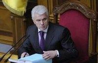 Литвин: закон о выборах народных депутатов менять не будут