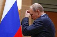 Путін попередив про загрозу газопостачанню України без російського транзиту