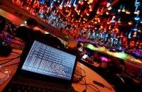 """РНБО запустила навчання за програмою для """"білих хакерів"""""""